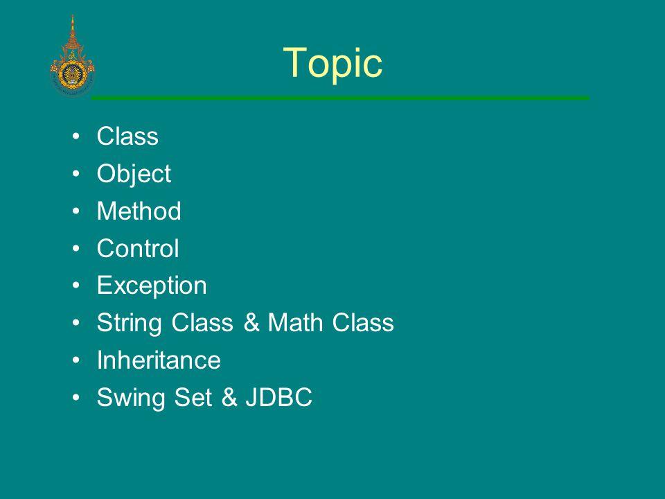 การติดตั้งโปรแกรม ดาวน์โหลดโปรแกรมภาษาจาวา jdk- 1_5_0_03-windows-i586-p.exe ที่ www.java.sun.com เพื่อทำการติดตั้ง โปรแกรม www.java.sun.com ดาวน์โหลดคู่มือภาษาจาวาโปรแกรม jdk- 1_5_0-doc.zip ที่ www.java.sun.com เพื่อ ติดตั้งคู่มือโปรแกรมwww.java.sun.com ติดตั้งโปรแกรมภาษาจาวา jdk-1_5_0_03 ติดตั้งคู่มือโปรแกรมภาษาจาวา jdk-1_5_0_03- doc