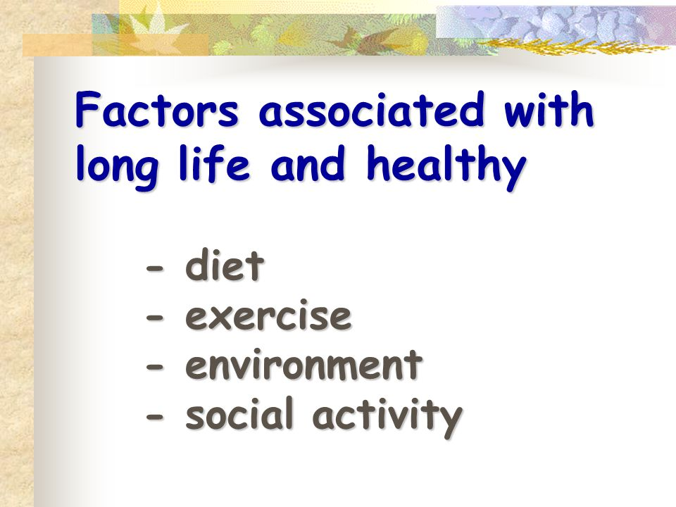 Screening 1 Detecting cardiac disorders and Physical limitations to exercise For sedentary patients who plan to begin intense exercise, stress testing is indicated if they have any of the following: Merch Manaul April 2009 by Brian D.