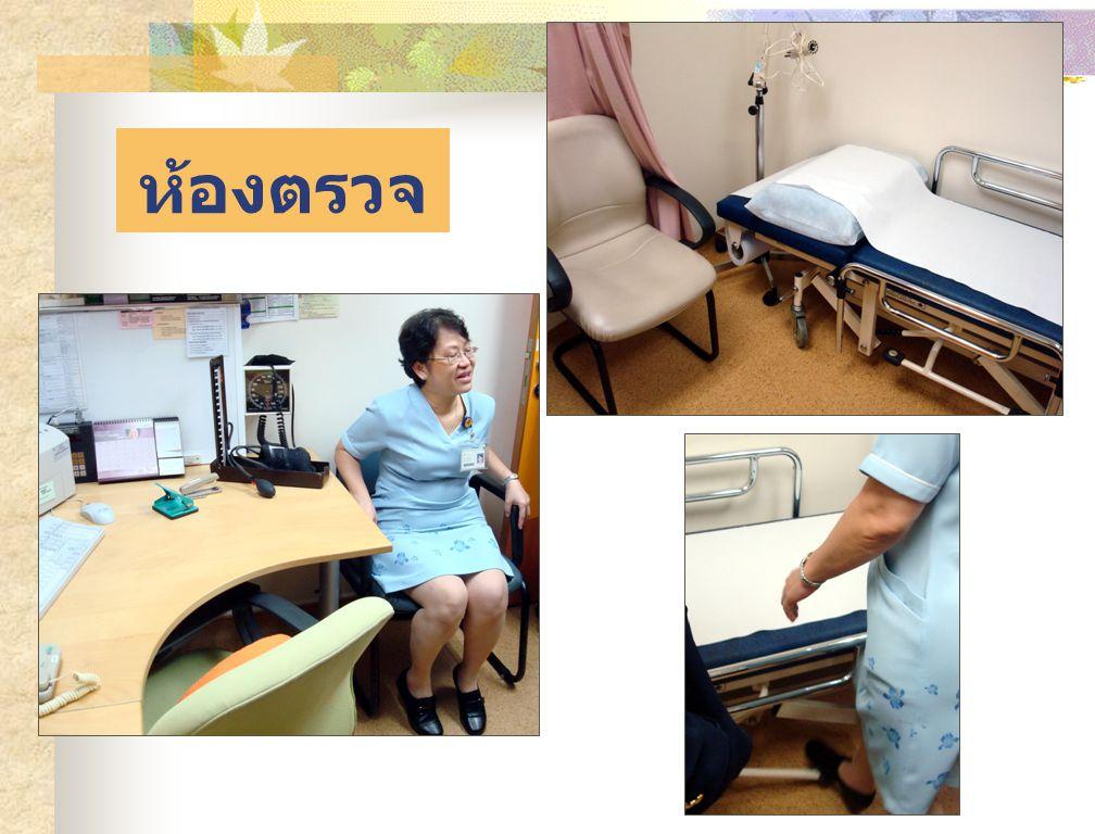 สาเหตุการระบาด จากความล่าช้าในการวินิจฉัยรักษาวัณโรค จึงเป็นแหล่ง ทำให้เกิดการแพร่กระจายโรคสู่ผู้อื่น (Ailinger, Lasus & Dear, 2003) ประเทศไทย พบว่ามีความล่าช้าโดยรวม 3 เดือน 35.8% พบล่าช้าภายใน 1 เดือน 23.1% (เพชรวรรณ พึ่งรัศมี และคณะ, 2536) ความล่าช้านี้ทำให้ผู้สูงอายุเป็นวัณโรคมีอาการรุนแรงมาก ขึ้น และสามารถแพร่กระจายเชื้อวัณโรคสู่ผู้อื่นได้ (Ormerod, 2002) สาเหตุของความล่าช้า: ผู้สูงอายุไม่มีการปฏิบัติตนเพื่อ ป้องกันวัณโรคโดยเฉพาะการตรวจคัดกรองวัณโรค