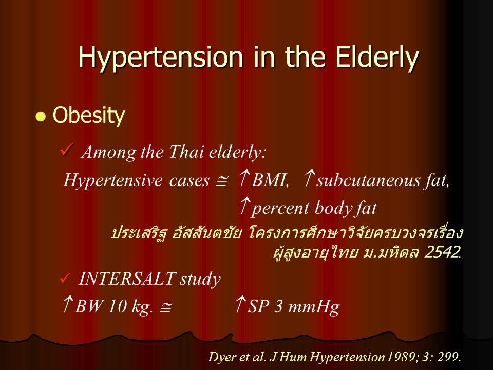 Hypertension in the Elderly Obesity Among the Thai elderly: Hypertensive cases   BMI,  subcutaneous fat,  percent body fat ประเสริฐ อัสสันตชัย โคร