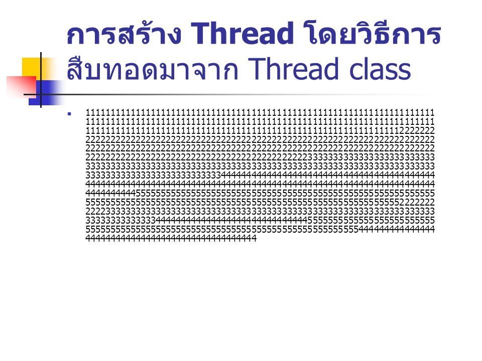 การสร้าง Thread โดยวิธีการ Implementing the Runnable Interface public class MyClass extends SomeOtherClass implements Runnable { public MyClass() { Thread thread = new Thread(this); thread.start(); } public void run() { System.out.println( Do something cool here. ); }