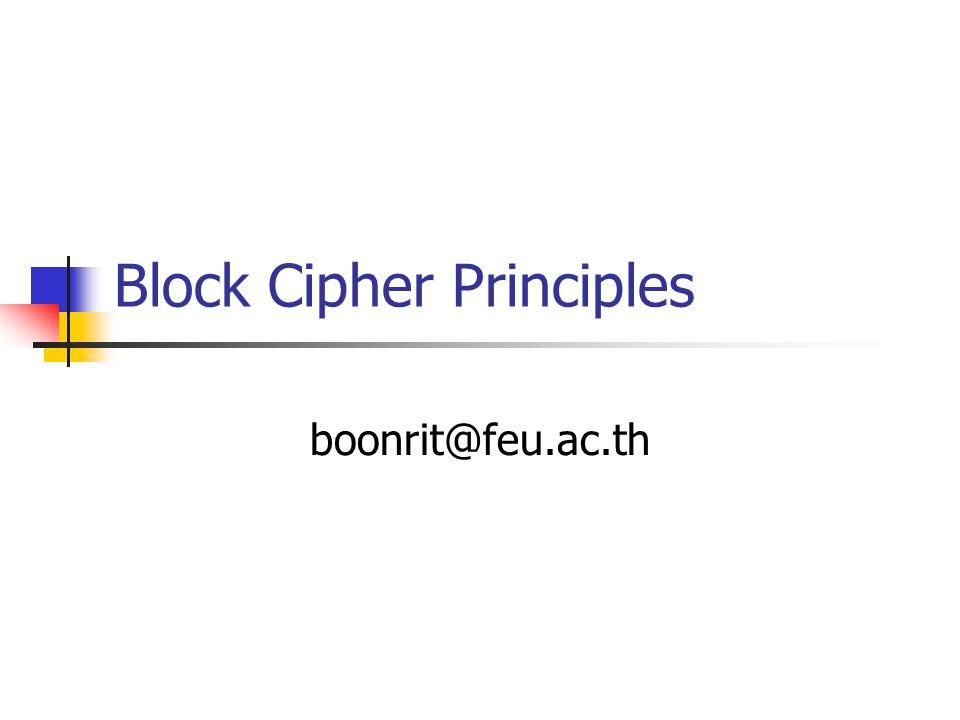 Stream Ciphers and Block Ciphers stream cipher A symmetric encryption algorithm in which ciphertext output is produced bit-by-bit or byte- by-byte from a stream of plaintext input.