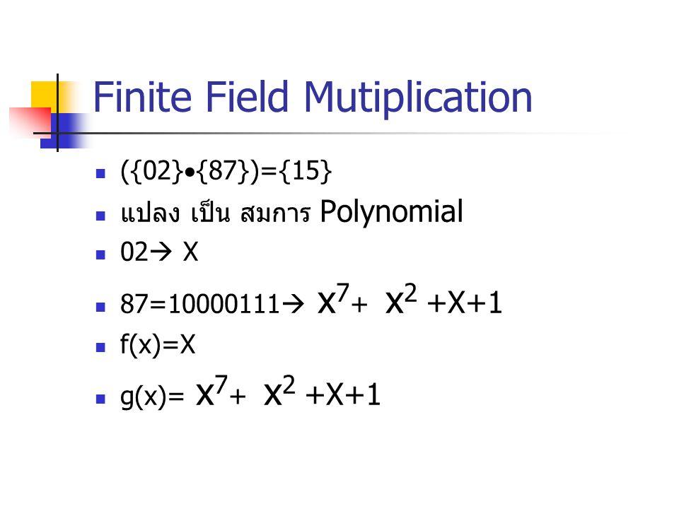 Finite Field Mutiplication ({02}  {87})={15} แปลง เป็น สมการ Polynomial 02  X 87=10000111  x 7 + x 2 +X+1 f(x)=X g(x)= x 7 + x 2 +X+1