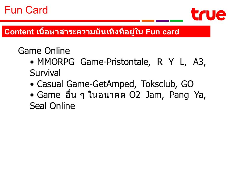 Game Online MMORPG Game-Pristontale, R Y L, A3, Survival Casual Game-GetAmped, Toksclub, GO Game อื่น ๆ ในอนาคต O2 Jam, Pang Ya, Seal Online Content เ