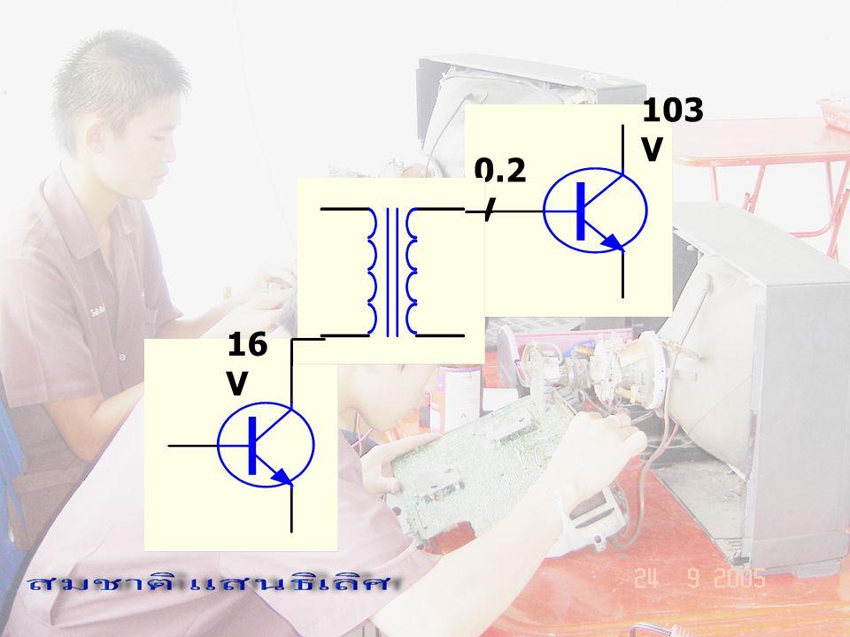 16 V 0.2 V 103 V