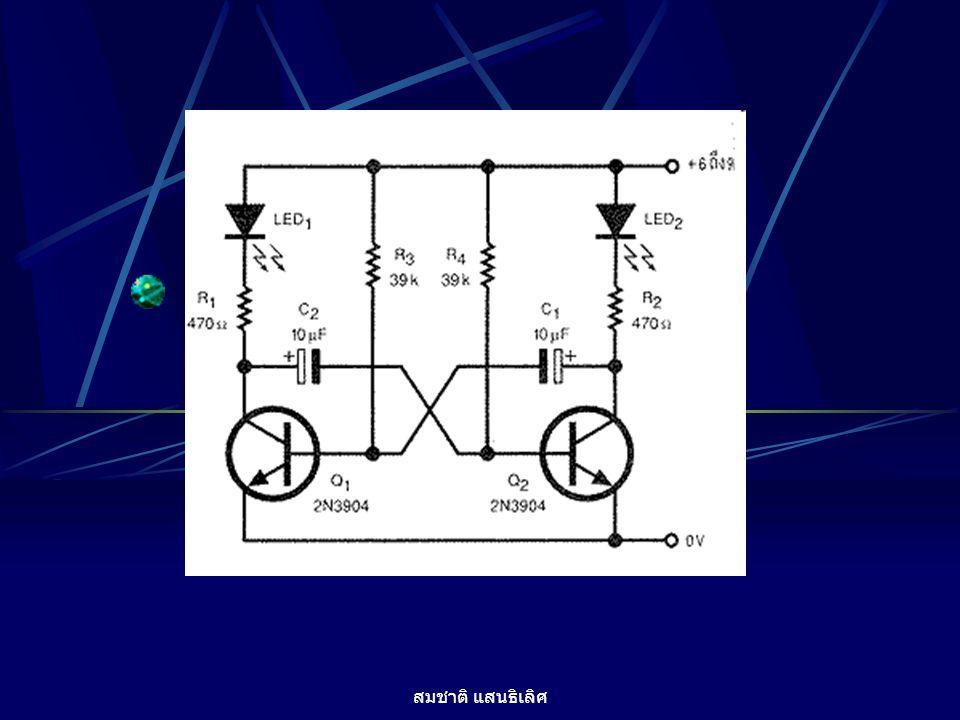 http://www.chontech.ac.th/~abhicha t/WBTPI_Model/Diode/diode7.html อ้างอิง