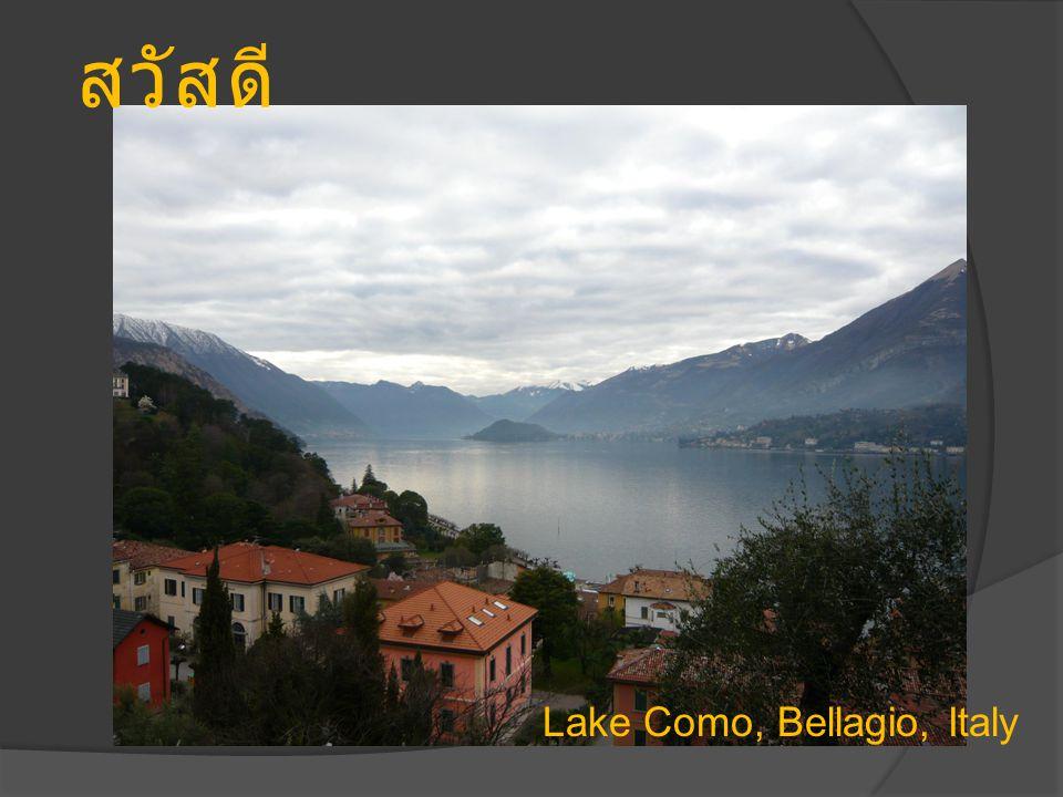 สวัสดี Lake Como, Bellagio, Italy