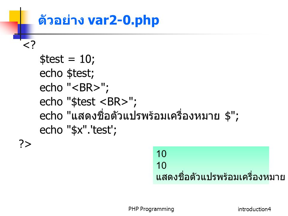 PHP Programmingintroduction5 <.