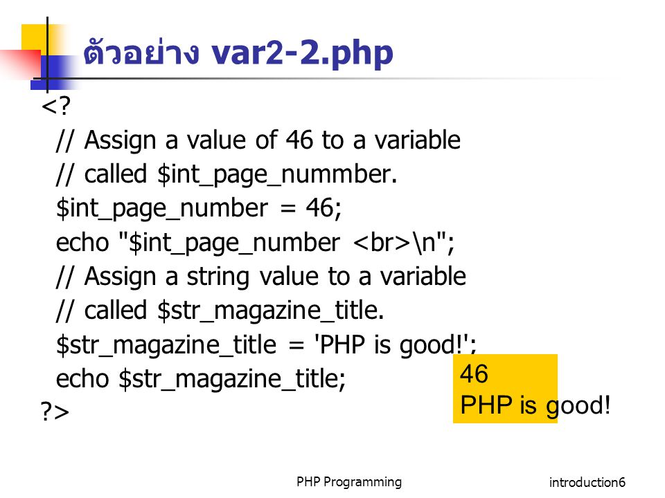 PHP Programmingintroduction17 Figure 2-7 <.