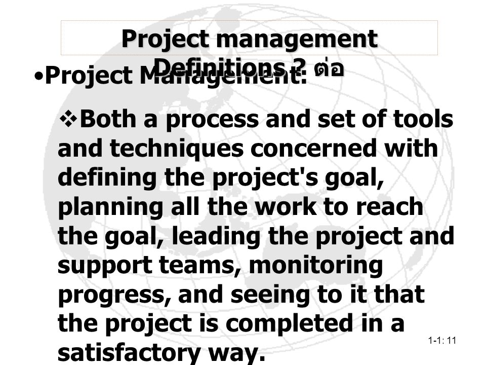 1-1: 11 Project Management:  Both a process and set of tools and techniques concerned with defining the project's goal, planning all the work to reac