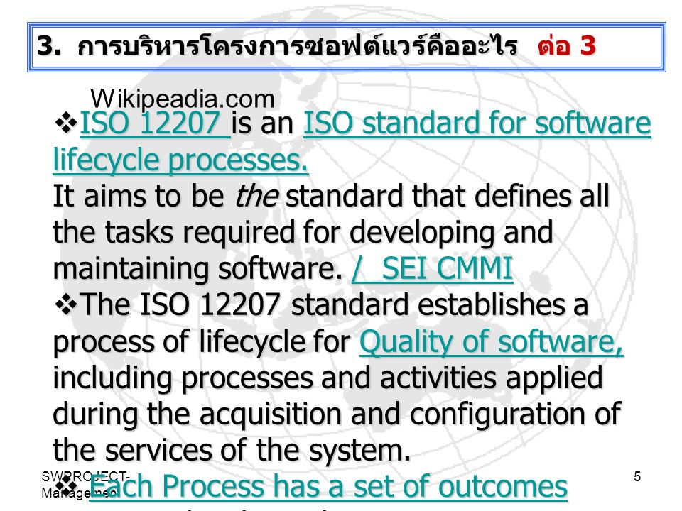 SWPROJECT- Management 5  ISO 12207 is an ISO standard for software lifecycle processes. ISO 12207 ISO standard for software lifecycle processes. ISO