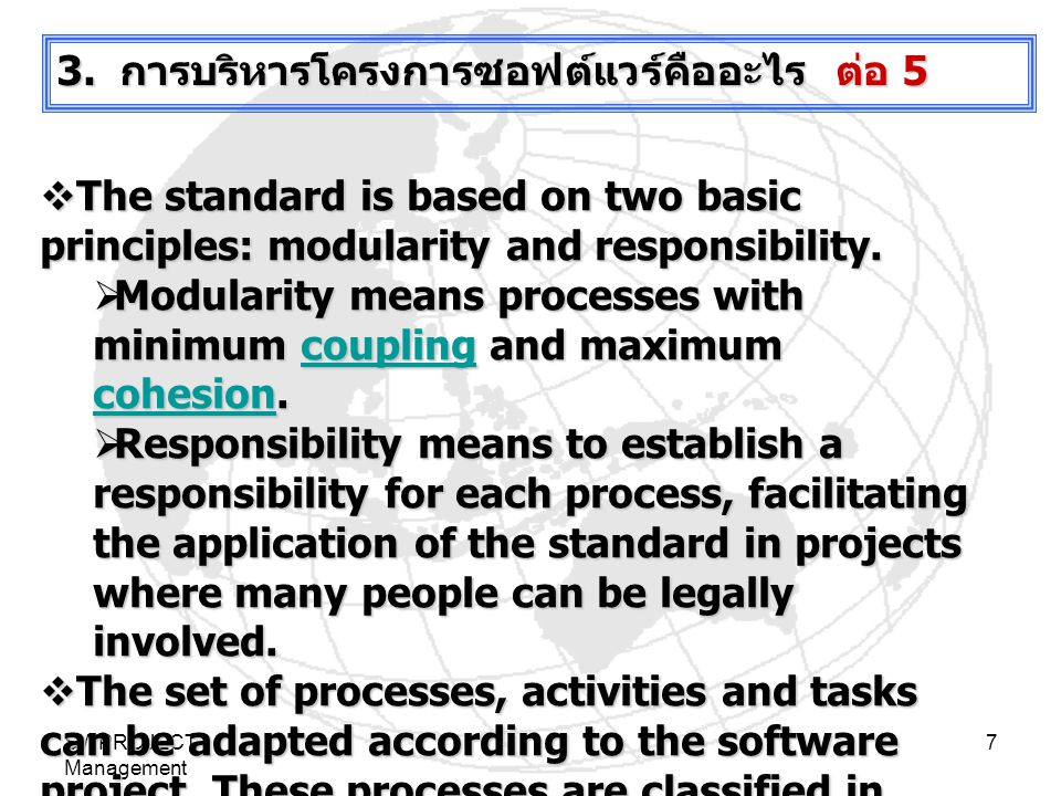 SWPROJECT- Management 8  Software Engineering Process StandardsConfused about the best software engineering standards for software development and maintenance.