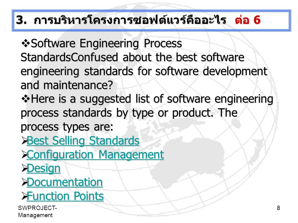 SWPROJECT- Management 9  Human Factors Human Factors Human Factors  Integration Integration  Maintenance Maintenance  Medical Device Standards Medical Device Standards Medical Device Standards  Project Management Project Management Project Management  Quality Quality 3.