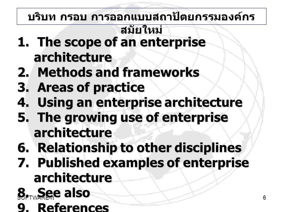SOFTWARE-rt6 1. The scope of an enterprise architecture 2. Methods and frameworks 3. Areas of practice 4. Using an enterprise architecture 5. The grow