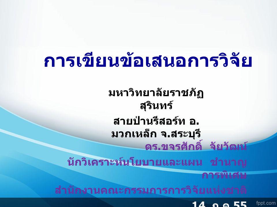 Thank you K jaiyawat@yahoo.com 081 9036676