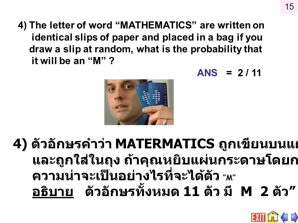 """4)The letter of word """"MATHEMATICS"""" are written on identical slips of paper and placed in a bag if you draw a slip at random, what is the probability t"""