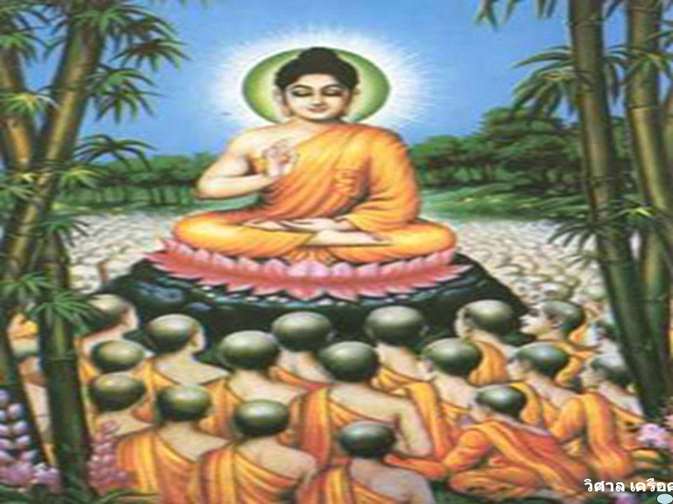ฝึกฝนตนเอง สามด้าน ความ ประพฤติ ( ศีล ) จิตใจ ( สมาธิ ) รู้และเข้าใจ การปฏิบัติต่อ ความรู้ ( ปัญญา ) วิศาล เครือคล้าย ไตรสิ กขา