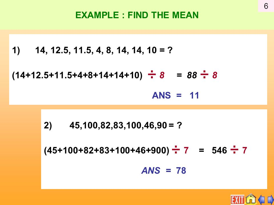 4.5 STATISTICS : WEIGHTED AVERAGES FINDING THE WEIGHTED AVERAGES : การหาค่าเฉลี่ยถ่วงน้ำหนัก a)Determine each amount number of times it occurs in the set.