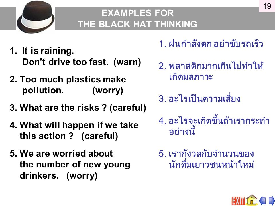1.It is raining. Don't drive too fast. (warn) 2. Too much plastics make pollution.(worry) 3.