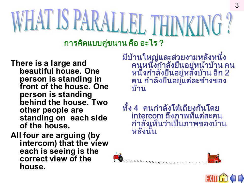 Using parallel thinking they all walk around and look at the front.