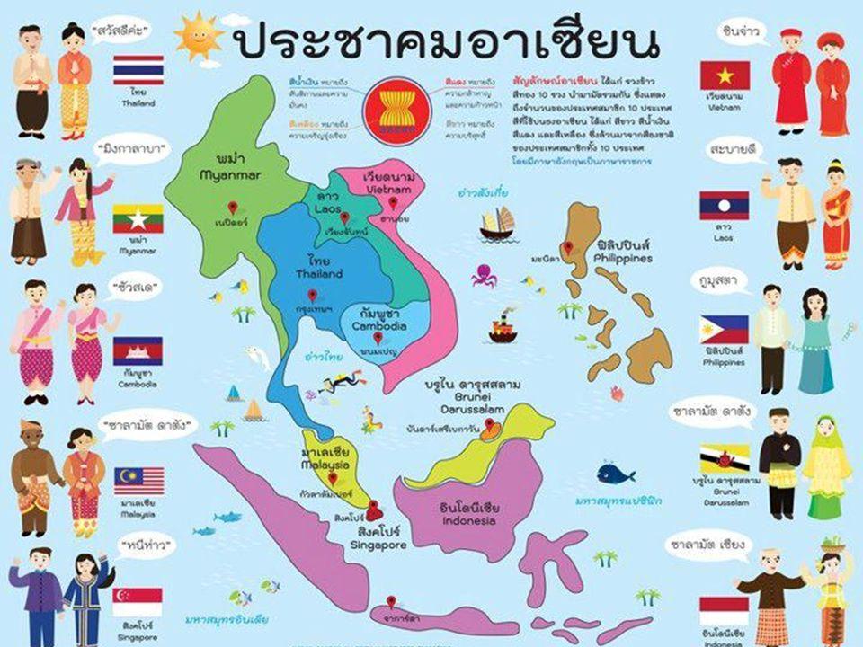 รวงข้าว 10 ต้น คือ 10 ประเทศรวมกันเพื่อมิตรภาพ และความเป็นน้ำหนึ่งใจเดียว วงกลม แสดงถึงความเป็นเอกภาพ วันอาเซียน 8 สิงหาคม สีน้ำเงิน สันติภาพและ ความมั่นคง สีแดง ความกล้าหาญ และก้าวหน้า สีเหลือง ความ เจริญรุ่งเรือง สีขาว ความบริสุทธิ์ สีน้ำเงิน สันติภาพและ ความมั่นคง สีแดง ความกล้าหาญ และก้าวหน้า สีเหลือง ความ เจริญรุ่งเรือง สีขาว ความบริสุทธิ์ ความหมายของตรา สัญลักษณ์อาเซียน