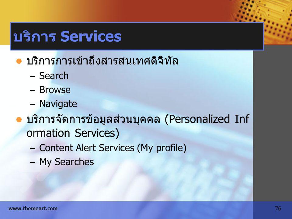 76 www.themeart.com บริการ Services บริการการเข้าถึงสารสนเทศดิจิทัล – Search – Browse – Navigate บริการจัดการข้อมูลส่วนบุคคล (Personalized Inf ormatio