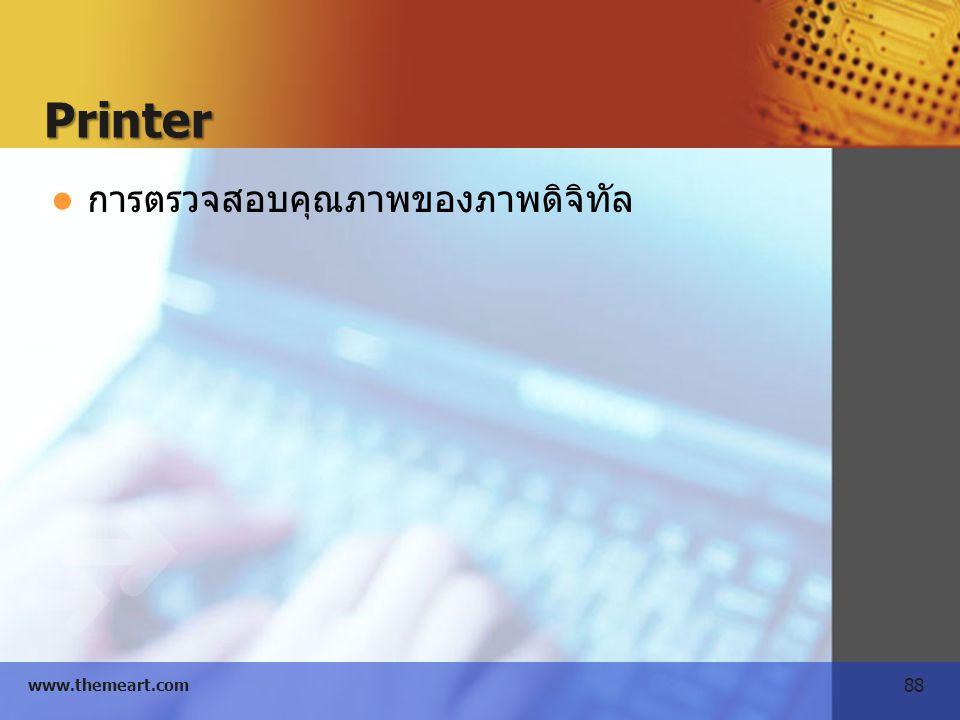88 www.themeart.com Printer การตรวจสอบคุณภาพของภาพดิจิทัล