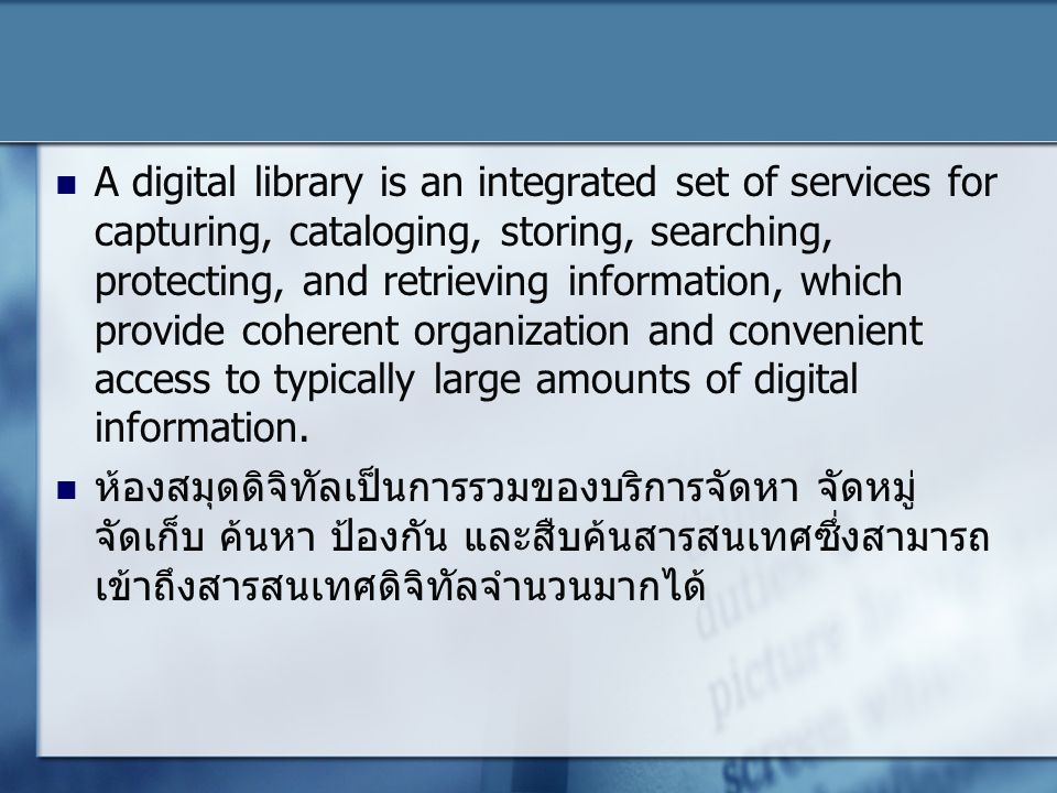A digital library is an integrated set of services for capturing, cataloging, storing, searching, protecting, and retrieving information, which provid