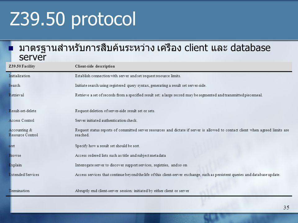 Z39.50 protocol มาตรฐานสำหรับการสืบค้นระหว่าง เค่รือง client และ database server Z39.50 FacilityClient-side description InitializationEstablish connection with server and set/request resource limits.