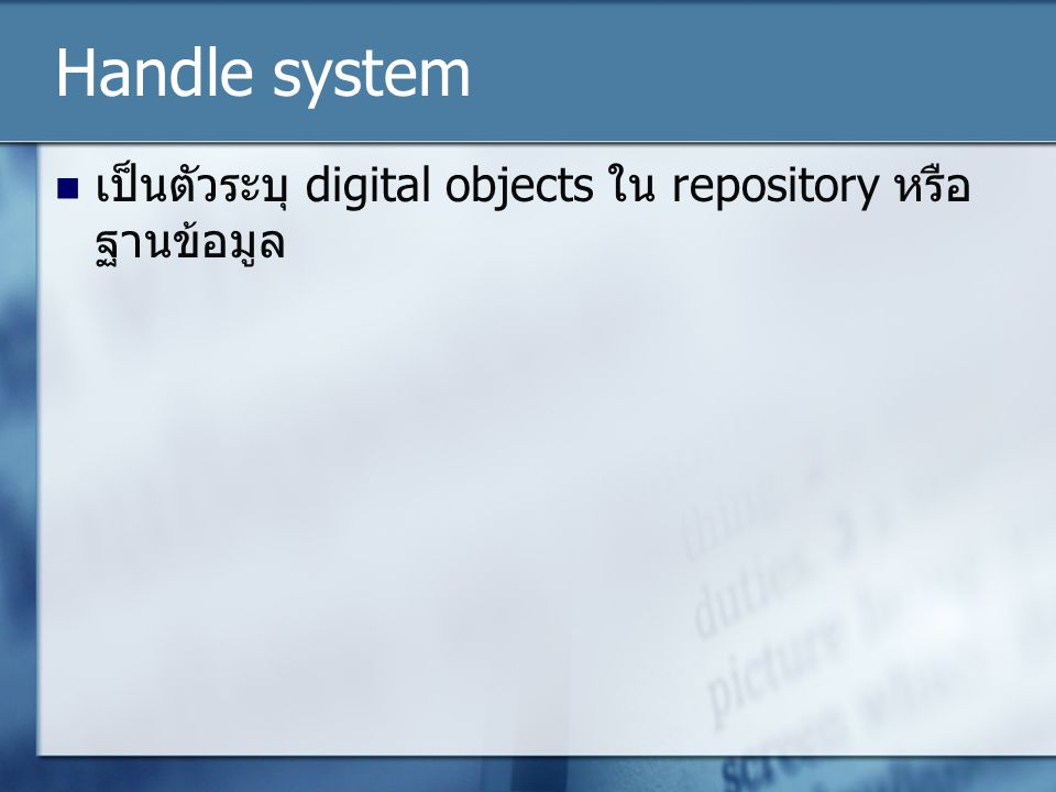 System Architecture Digital format