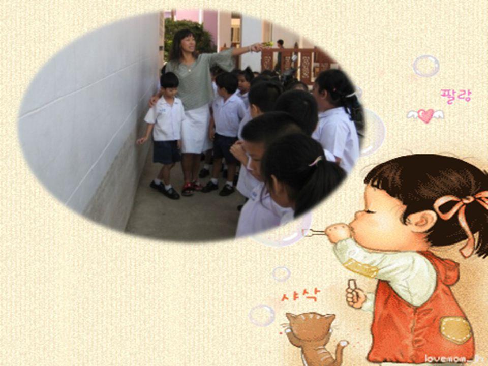 ครูคิดสิ่งใหม่ๆ คืน กำไรให้กับเด็ก ครูตัวเล็กๆสร้างเด็ก ให้ยิ่งใหญ่