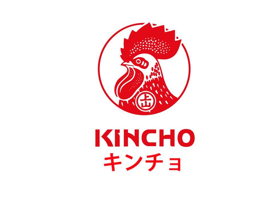 Key Massage Kincho Coil ยาจุดกันยุงแบบขดที่แคร์สุขภาพของ ทุกคน เพราะสกัดจากสารธรรมชาติ ให้คุณ ไว้ใจได้ในประสิทธิภาพและประสบการณ์ด้าน การกำจัดยุงที่ยาวนานกว่า 120 ปีในญี่ปุ่น