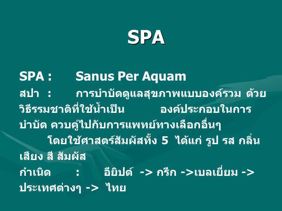 www.bangkokhotel.com See you at