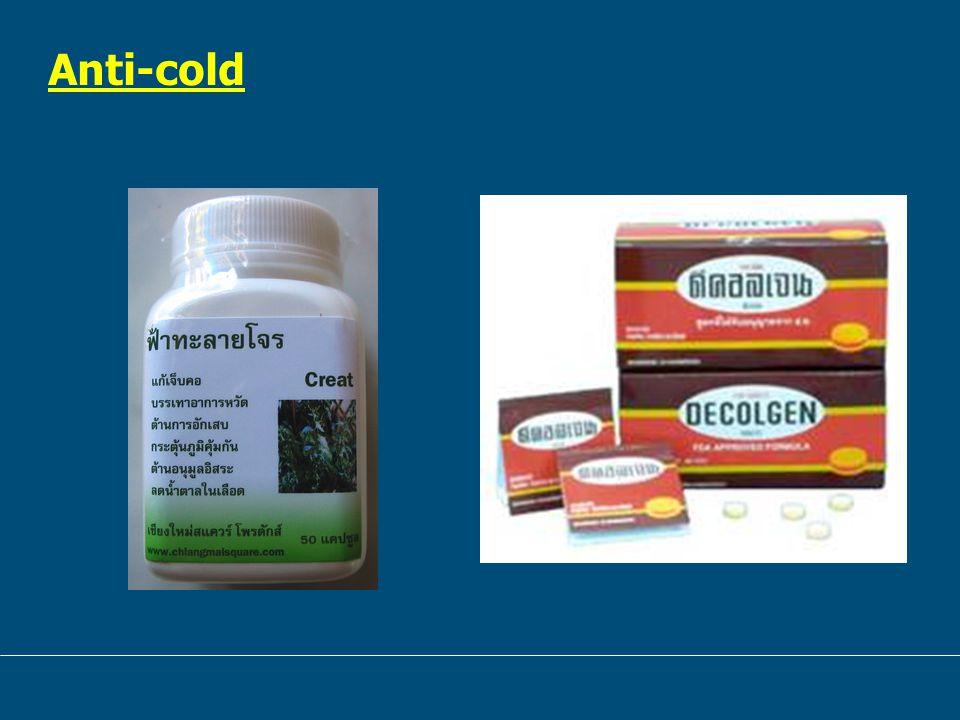 Anti-cold