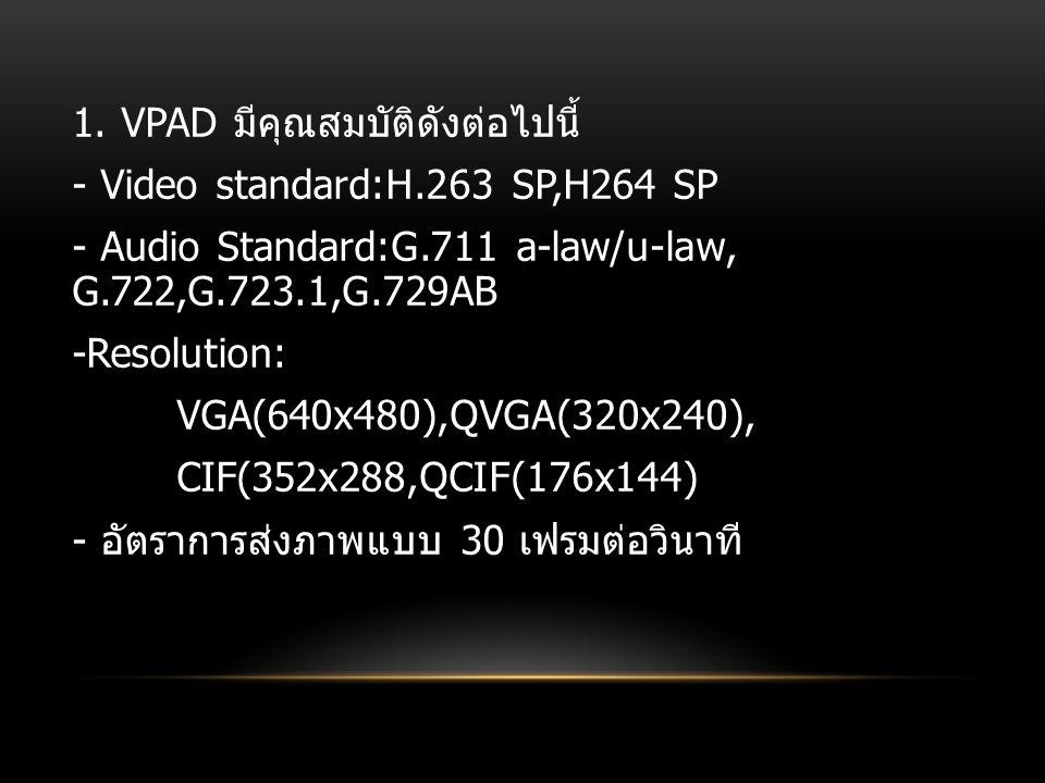 2.หน้าจอมีขนาด 10.2 TFT LCD(800x480) รับรอง การทำงานแบบ Touch screen 3.