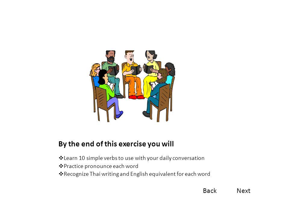 Vocabulary Expansion Exercise Prawet Jantharat, Ed.D.