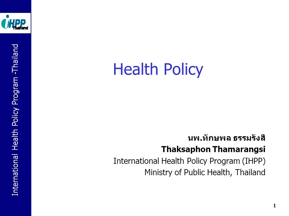 International Health Policy Program -Thailand 12 OOP as % monthly income by per capita income deciles, prior to UC (1992-2000) and after UC 2002 Source: Data in 1992-2000 from Thailand Health Profile 1999-2000.