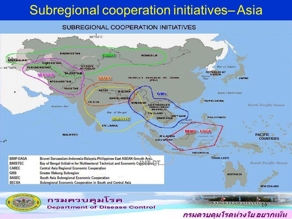 กรมควบคุมโรคห่วงใย อยากเห็น คนไทยสุขภาพดี 19 IMT-GT Subregional cooperation initiatives– Asia