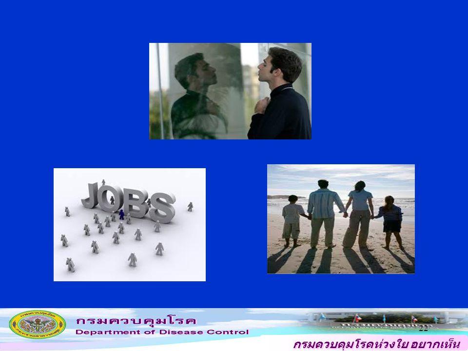กรมควบคุมโรคห่วงใย อยากเห็น คนไทยสุขภาพดี 22