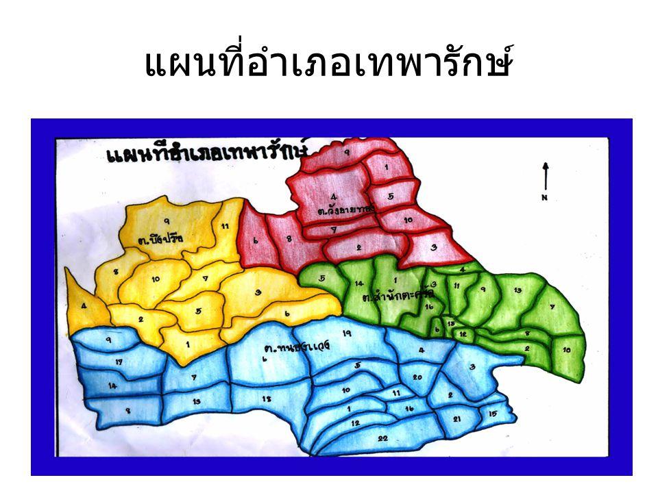 แผนที่อำเภอเทพารักษ์