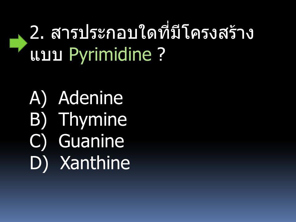 24.UDP (Uridine diphosphate) เป็น สารประกอบประเภทใด .