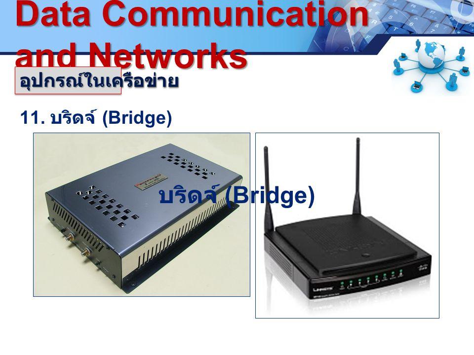 LOGO. www.pcbc.ac.th Data Communication and Networks 11. บริดจ์ (Bridge) อุปกรณ์ในเครือข่ายอุปกรณ์ในเครือข่าย บริดจ์ (Bridge)