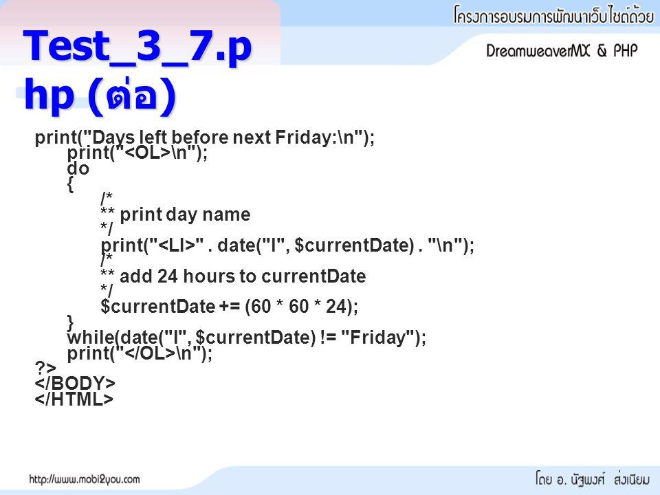 print( Days left before next Friday:\n ); print( \n ); do { /* ** print day name */ print( .