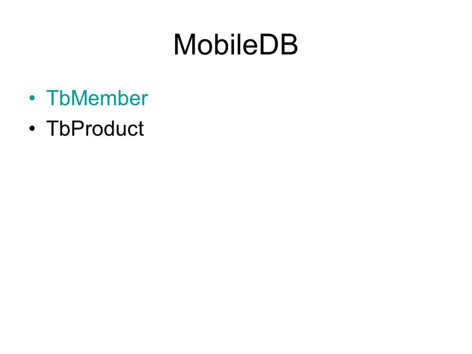 MobileDB TbMember TbProduct