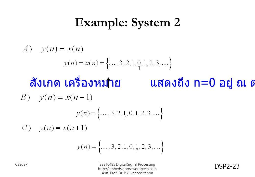 DSP2-23 Example: System 2 สังเกต เครื่องหมาย แสดงถึง n=0 อยู่ ณ ตำแหน่งนั้น EEET0485 Digital Signal Processing http://embedsigproc.wordpress.com Asst.