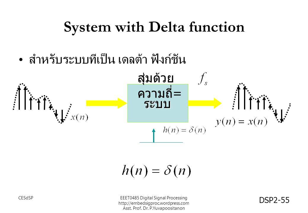 DSP2-55 ระบบ System with Delta function สำหรับระบบทีเป็น เดลต้า ฟังก์ชัน สุ่มด้วย ความถี่ = EEET0485 Digital Signal Processing http://embedsigproc.wordpress.com Asst.