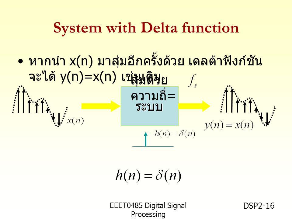 EEET0485 Digital Signal Processing Asst.Prof. Peerapol Yuvapoositanon DSP2-16 ระบบ System with Delta function หากนำ x(n) มาสุ่มอีกครั้งด้วย เดลต้าฟังก