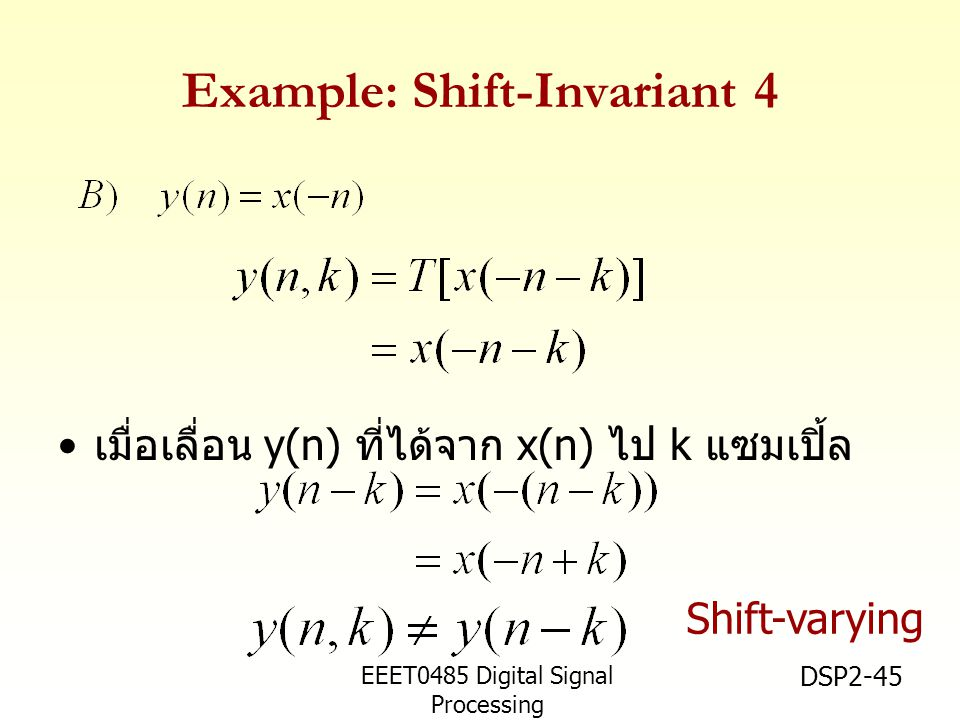 EEET0485 Digital Signal Processing Asst.Prof. Peerapol Yuvapoositanon DSP2-45 Example: Shift-Invariant 4 เมื่อเลื่อน y(n) ที่ได้จาก x(n) ไป k แซมเปิ้ล