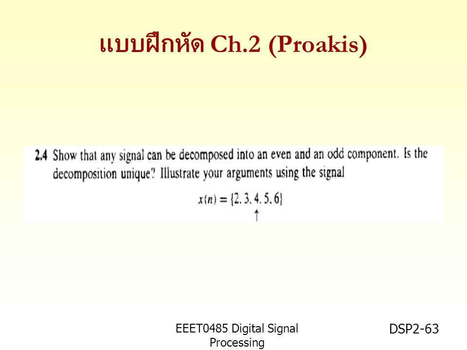 แบบฝึกหัด Ch.2 (Proakis) EEET0485 Digital Signal Processing Asst.Prof. Peerapol Yuvapoositanon DSP2-63