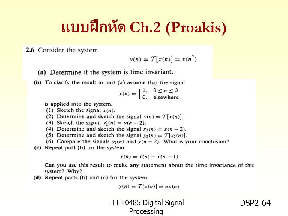 แบบฝึกหัด Ch.2 (Proakis) EEET0485 Digital Signal Processing Asst.Prof. Peerapol Yuvapoositanon DSP2-64